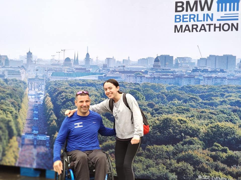 מרתון ברלין