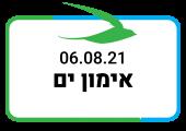 ארועים-07