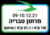 ארועים22-08
